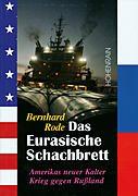 Deutschland - Wege in die Souveränität - Peter Feist