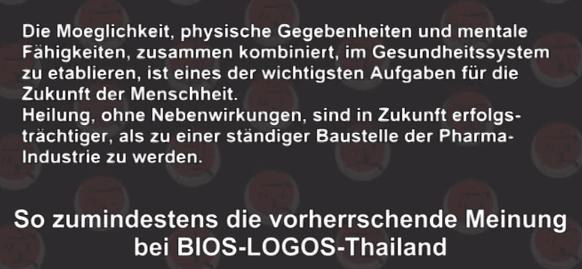 Allgemeiner Aufruf von Bios-Logos-Thailand
